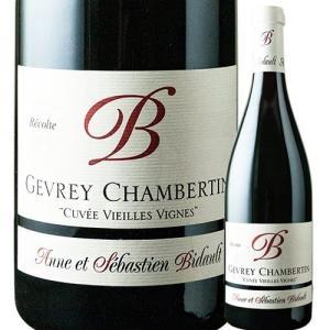 ワイン 赤ワイン ジュヴレ・シャンベルタン ヴィエイユ・ヴィーニュ アンヌ エ セバスティアン ビドー 2016年 フランス ブルゴーニュ 750ml wsommelier