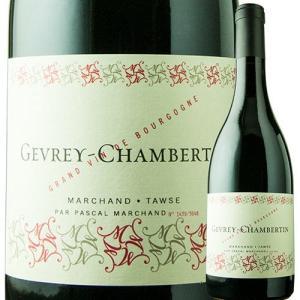 ワイン 赤ワイン ジュヴレ・シャンベルタン  マルシャン・トーズ 2017年 フランス ブルゴーニュ フルボディ 750ml wine wsommelier