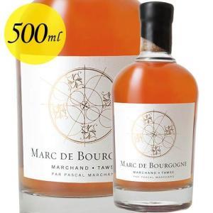 ブランデー マール・ド・ブルゴーニュ マルシャン・トーズ NV フランス ブルゴーニュ 500ml wsommelier