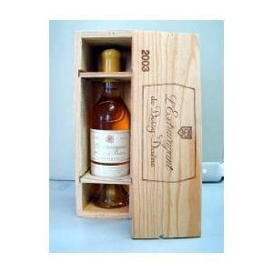 ワイン 白ワイン レクストラヴァガン・ド・ドワジー・デーヌ 2006年 フランス ボルドー 極甘口 375ml wine|wsommelier