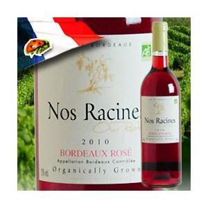 ワイン ロゼワイン ノ・ラシーヌ・ロゼ ヴィニョーブル・レイモン 2010年 フランス ボルドー 辛口 750ml|wsommelier