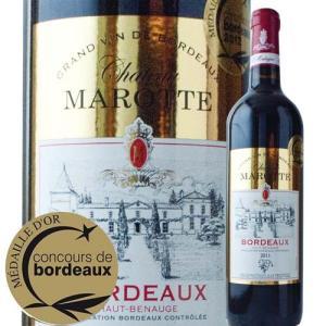 赤ワイン シャトー・マロット 2011年 フランス ボルドー フルボディ 750ml wine|wsommelier