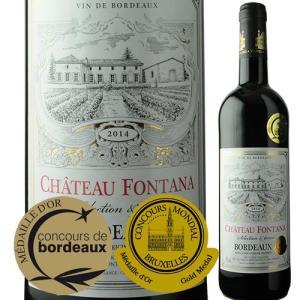 赤ワイン シャトー・フォンタナ 2014年 フランス ボルドー フルボディ 750ml wine|wsommelier
