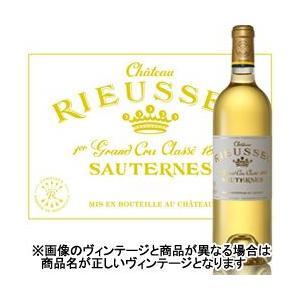 白ワイン シャトー・リューセック 2009年 フランス ボルドー 極甘口 750ml wine|wsommelier