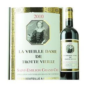赤ワイン ヴィエイユ・ダーム・ド・トロットヴィエイユ 2010年 フランス ボルドー フルボディ 750ml wine wsommelier