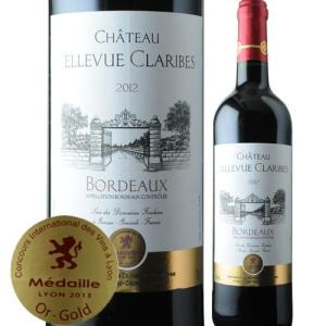 赤ワイン シャトー・ベルヴュー・クラリブ 2012年 フランス ボルドー フルボディ 750ml wine|wsommelier