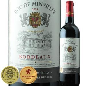 赤ワイン シャトー・ロック・ド・マンヴィエル 2014年 フランス ボルドー フルボディ 750ml wine|wsommelier