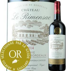 赤ワイン シャトー・リマンサック 2014年 フランス ボルドー フルボディ 750ml wine|wsommelier