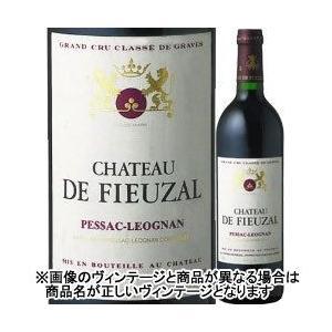 シャトー・ド・フューザル・ルージュ 2013年 フランス ボルドー 赤ワイン