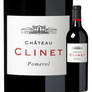 シャトー・クリネ 2013年 フランス ボルドー 赤ワイン