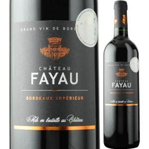 ワイン 赤ワイン シャトー・ファヨ 2016年 フランス ボルドー フルボディ 750ml wine wsommelier