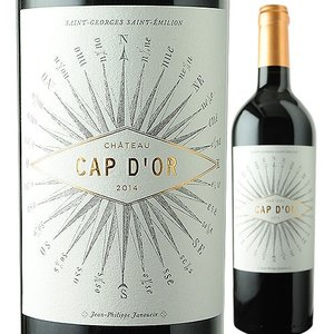 赤ワイン シャトー・キャップ・ドール 2014年 フランス ボルドー フルボディ 750ml wine...