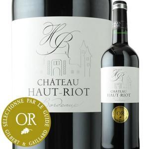 赤ワイン シャトー・オー・リオ 2015年 フランス ボルドー フルボディ 750ml wine|wsommelier