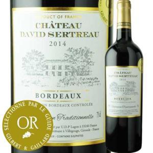 赤ワイン シャトー・ダヴィッド・セルトー 2014年 フランス ボルドー フルボディ 750ml wine|wsommelier