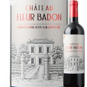ワイン 赤ワイン シャトー・フルール・バドン UDPサン・テミリオン フランス ボルドー フルボディ 750ml wine wsommelier