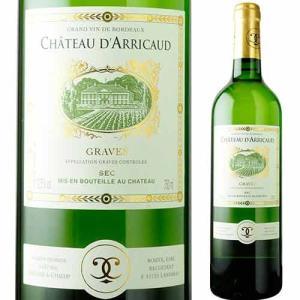 ボルドー最上の白ワイン、オー・ブリオン・ブランを生み出す 銘醸地グラーヴから 200年の歴史を持つプ...