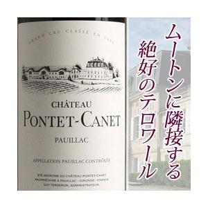 ワイン 赤ワイン シャトー・ポンテ・カネ シャトー・ポンテ・カネ 2012年 フランス ボルドー フルボディ 750ml wine|wsommelier