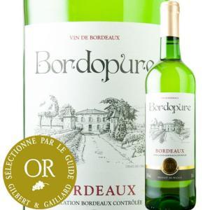 ワイン 白ワイン ボルドピュール 2017年 フランス ボルドー 辛口 750ml wine