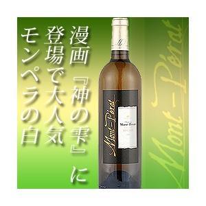 ワイン 白ワイン シャトー・モンペラ ブラン 2016年 フランス ボルドー 辛口 750ml|wsommelier