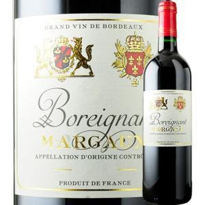ワイン 赤ワイン ボレイニャン 2017年 フランス ボルドー マルゴー 赤ワイン フルボディ 750mlwine|wsommelier