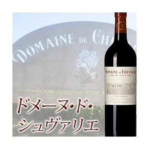 ワイン 赤ワイン ドメーヌ・ド・シュヴァリエ・ルージュ 2014年 フランス ボルドー フルボディ 750ml wine|wsommelier