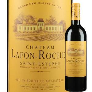 ワイン 赤ワイン シャトー・ラフォン・ロシェ 2000年 フランス ボルドー フルボディ 750mlwine|wsommelier