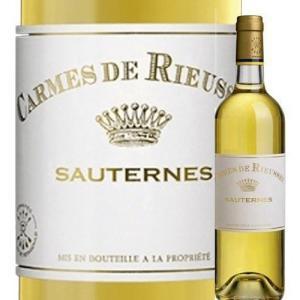 ワイン 白ワイン カルム・ド・リューセック  2015年 フランス ボルドー 極甘口 750ml wine|wsommelier