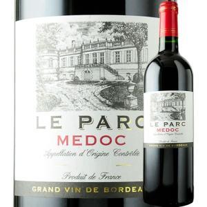 ワイン 赤ワイン ル・パルク 2017年 フランス ボルドー メドック フルボディ 750ml wine|wsommelier