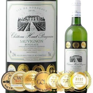 SALE!ワイン 白ワイン シャトー・オー・プニャン・ブラン 2019年 フランス ボルドー 辛口 ...