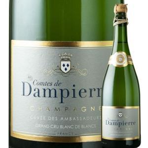 ワイン シャンパン キュヴェ・デ・アンバサダー・ブラン・ド・ブラン コント・ド・ダンピエール NV フランス シャンパーニュ wine wsommelier