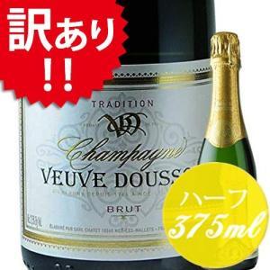 シャンパン・スパークリングワイン ブリュット・トラディション(ハーフ) ヴーヴ・ドゥソー NV フランス シャンパーニュ 白 辛口 375ml wine|wsommelier