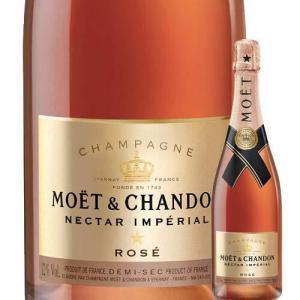 ワイン シャンパン・スパークリングワイン ネクター アンペリアル ロゼ モエ・エ・シャンドン NV ...