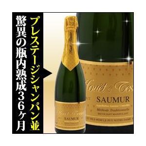 シャンパン・スパークリングワイン ソーミュール・ブリュット ドメーヌ・デ・オ・ド・サンズィエ NV フランス ロワール 白 辛口 750ml wine|wsommelier