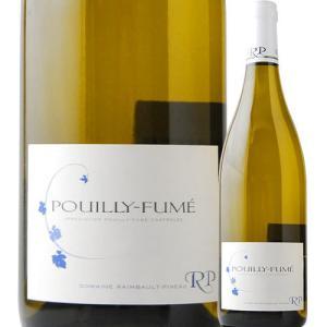 白ワイン プイィ・フュメ ドメーヌ・ランボー 2015年 フランス ロワール 辛口 750ml wine|wsommelier