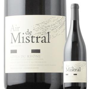 赤ワイン コート・デュ・ローヌ・テル・ド・ミストラル・ルージュ カーヴ・デステザルグ 2014年 フランス ローヌ フルボディ 750ml wine|wsommelier