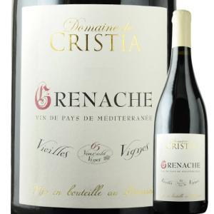 ワイン 赤ワイン ヴァン・ド・ペイ・ド・メディテラネ・グルナッシュ・ルージュ・ヴィエイユ・ヴィーニュ ドメーヌ・ド・クリスティア 2014年 wine|wsommelier