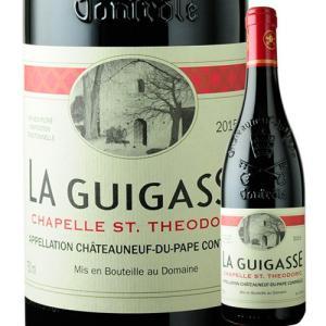 ワイン 赤ワイン シャトーヌフ・デュ・パプ・ラ・ギガス シャペル・サン・テオドリック 2015年 フランス ローヌ フルボディ 750ml wine|wsommelier