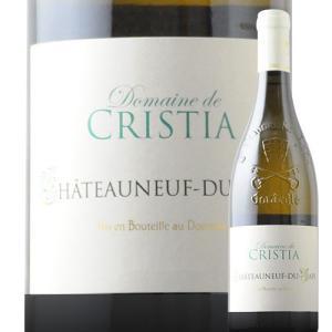 白ワイン シャトーヌフ・デュ・パプ・ブラン ドメーヌ・ド・クリスティア 2016年 フランス ローヌ 辛口 750ml wine wsommelier