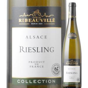 ワイン 白ワイン リースリング コレクション カーヴ・ド・リボヴィレ 2016年 フランス アルザス 辛口 750ml wine|wsommelier