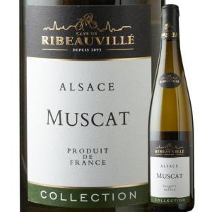 白ワイン ミュスカ・コレクション カーヴ・ド・リボヴィレ 2015年 フランス アルザス 辛口 750ml wine|wsommelier