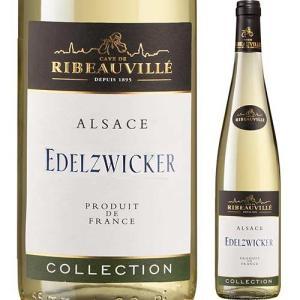 白ワイン エーデルツヴィッカー・コレクション カーヴ・ド・リボヴィレ 2010年 フランス アルザス 辛口 750ml wine|wsommelier