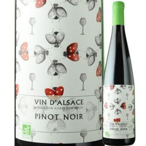 赤ワイン ピノノワール ビオ カーヴ・ド・リボヴィレ 2014年 フランス アルザス ミディアムボディ 750ml wine|wsommelier