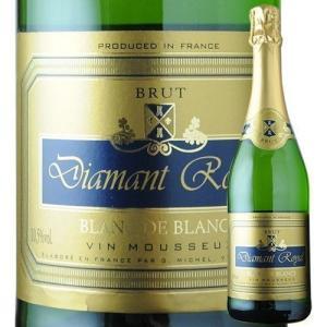 ワイン シャンパン・スパークリングワイン ディアマン・ロワイヤル・ブリュット カーヴ・ド・ヴィサンブール NV フランス アルザス 白 辛口 750ml wine wsommelier