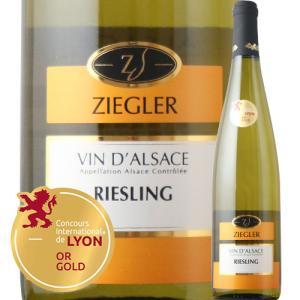 ワイン 白ワイン ジーグラー・リースリング カーヴ・ド・ベブレンハイム 2016年 フランス アルザス  750ml wine|wsommelier