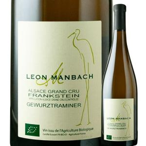ワイン 白ワイン ゲヴュルツトラミネール・グラン・クリュ・フランクシュタイン レオン・マンバック 2017年 フランス アルザス 甘口 750ml wine|wsommelier
