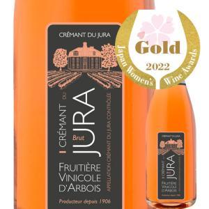 シャンパン・スパークリングワイン クレマン・ド・ジュラ・ロゼ ヴィニコール・ダルボワ NV フランス ジュラ ロゼ 辛口 750ml wine|wsommelier