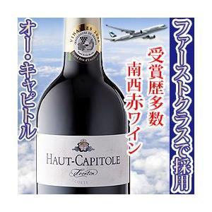 ワイン 赤ワイン オー・キャピトル カーヴ・ド・フロントン 2015年 フランス 南西 フルボディ 750ml wine|wsommelier