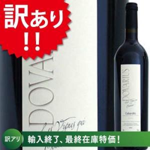 訳あり ドヴァリウス カーヴ・ラングドック・ルシヨン 2011年 フランス ラングドック&ルーション 赤ワイン フルボディ 750ml|wsommelier