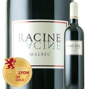 ワイン 赤ワイン ラシーヌ・ヴァン・ド・ペイ・コンテ・トロサン・マルベック ヴィニュロン・ド・ラバスタン 2017年 フランス 南西 750ml wine|wsommelier