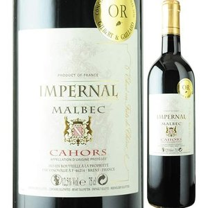 ワイン 赤ワイン アンペルナル カーヴ・ド・コート・ドルト 2014年 フランス 南西 フルボディ 750ml